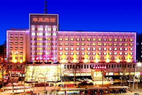 Shanxi Huayuan Hotel