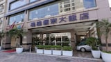 Kaohsiung Ahotel - Kaohsiung Hotels