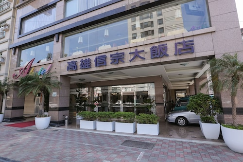 Kaohsiung Ahotel