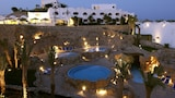 Domina El Sultan Hotel & Resort - Sharm el Sheikh Hotels