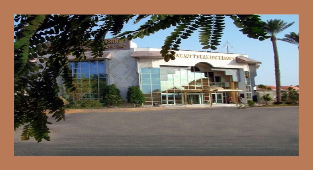 Cataract Pyramids Resort Cairo Room Prices Reviews Travelocity