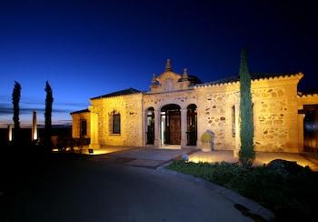 Hotel Cigarral El Bosque
