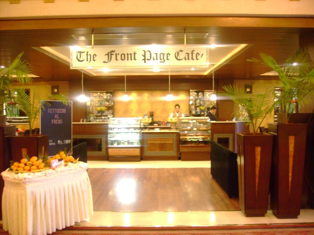Cafe, Pearl Continental Rawalpindi