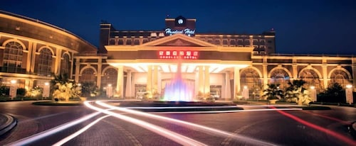 成都家園國際酒店