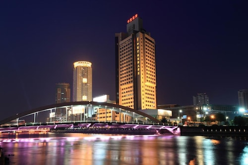 Citic Ningbo International Hotel