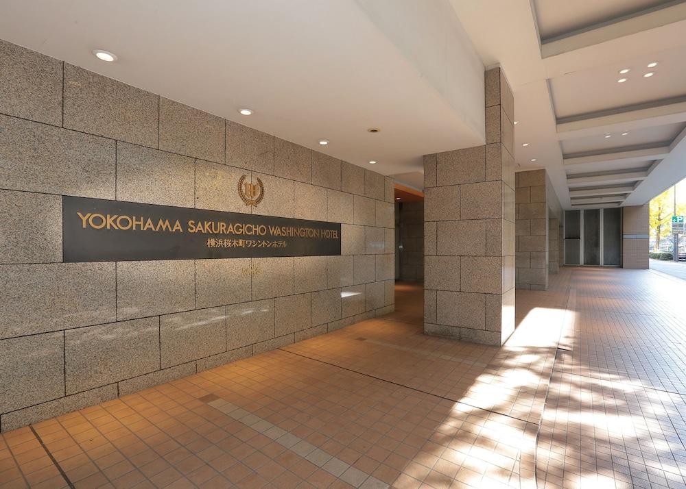 横浜桜木町ワシントンホテル Expedia提供写真