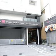 Marroad Inn Akasaka Tokyo An Free N Easy Travel Hotel