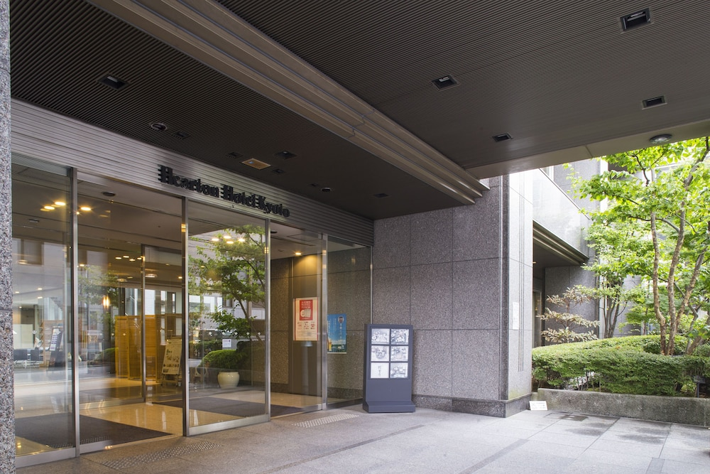 Property Entrance, Hearton Hotel Kyoto