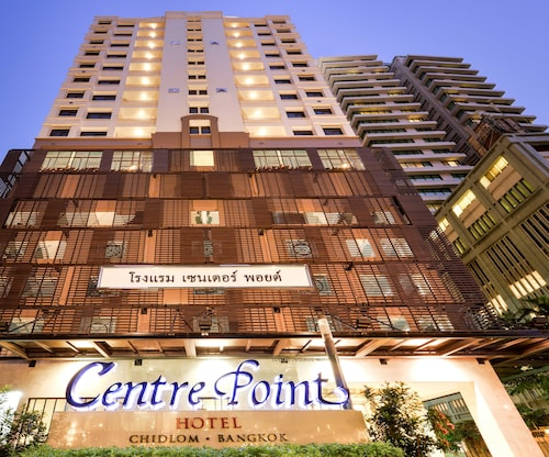 Centre Point Hotel Chidlom