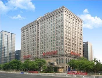 北京新聞大廈酒店