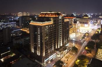 Lee Garden Service Apartment - Beijing
