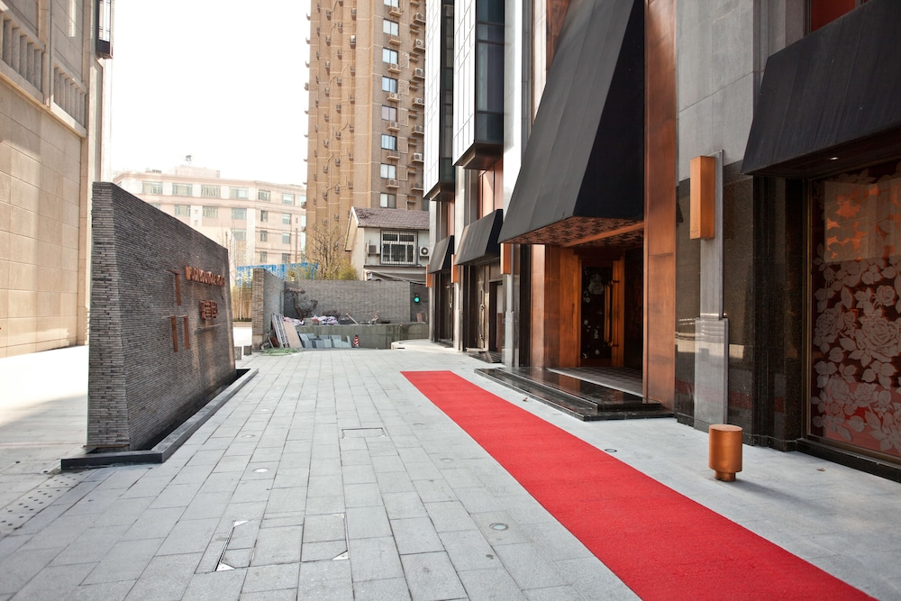 Property Entrance, Pudi Boutique Hotel Fuxing Park Shanghai