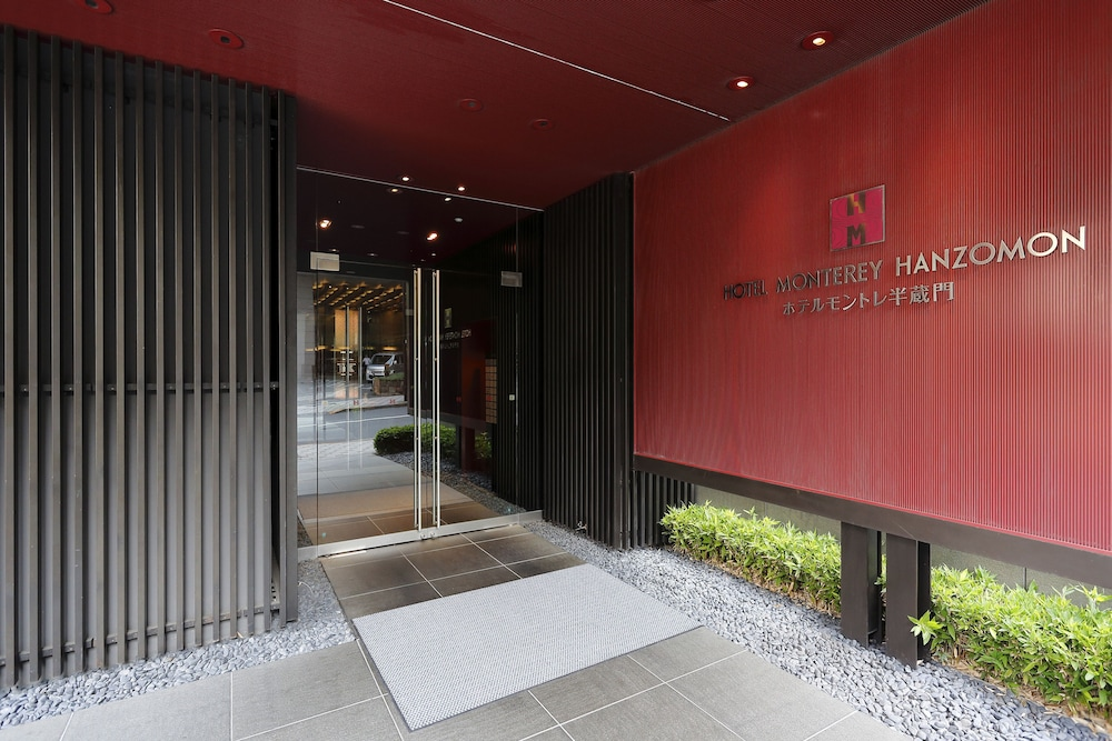 Front of Property, Hotel Monterey Hanzomon
