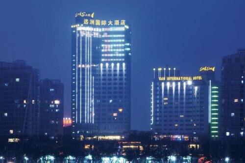 S&N 인터내셔널 호텔 지우지앙