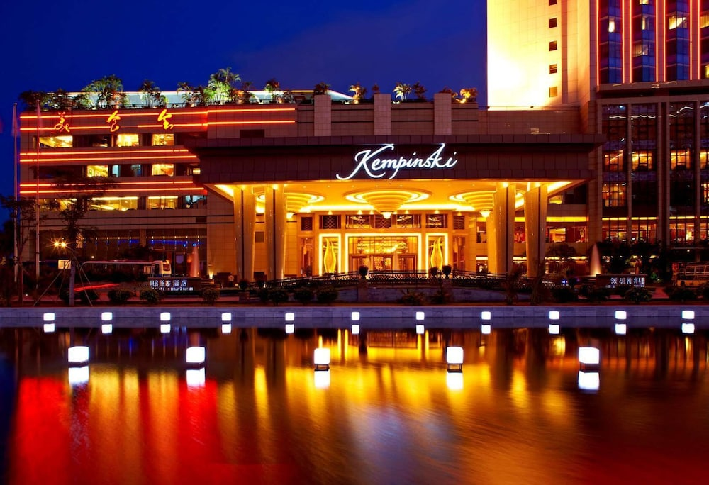 Featured Image, Kempinski Hotel Shenzhen China