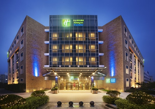 Holiday Inn Express Beijing Shangdi