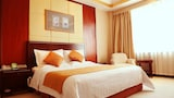 Yun Gang International Hotel - Datong Hotels