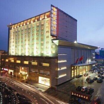Datong Yungang International Hotel