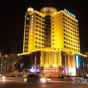 Anqing International Hotel