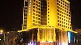 Anqing International Hotel - Anqing Hotels