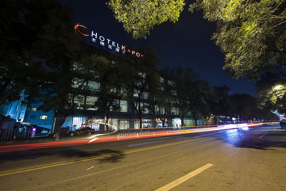 Front of Property - Evening/Night, Hotel Kapok - Forbidden City