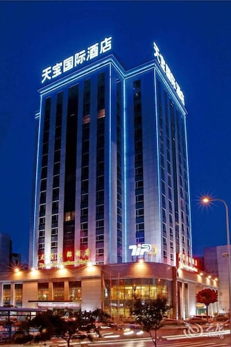 Tianbao International Hotel - Shenyang