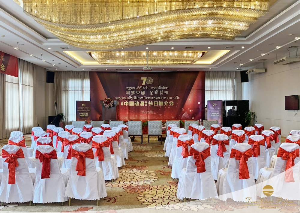 Meeting Facility, Don Chan Palace, Hotel & Convention
