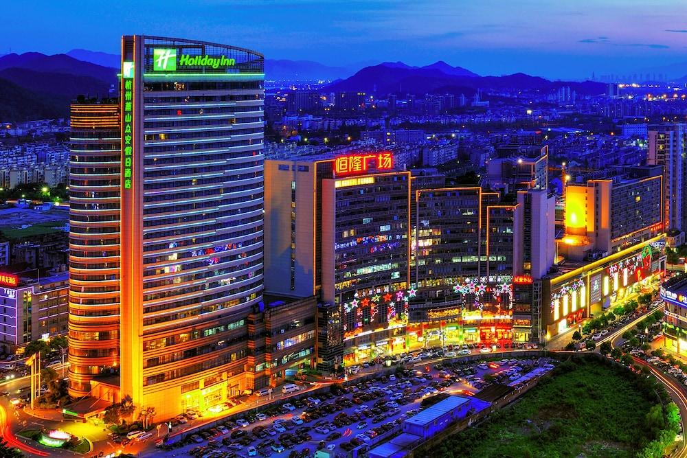 Holiday Inn Hangzhou Xiaoshan in Hangzhou | Hotel Rates