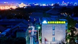 Days Inn Forbidden City Beijing - Beijing Hotels