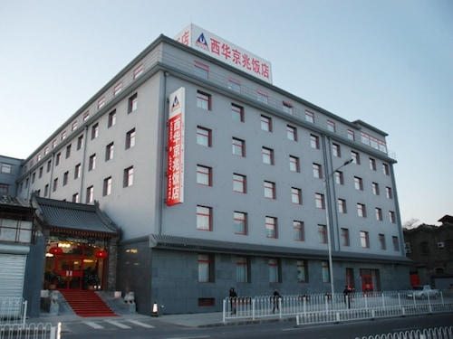 King's Joy Hotel Tian'anmen Square