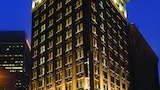 The Ellis Hotel on Peachtree - Atlanta Hotels