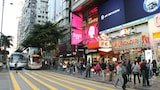 Rent-a-Room Hong Kong - Kowloon Hotels