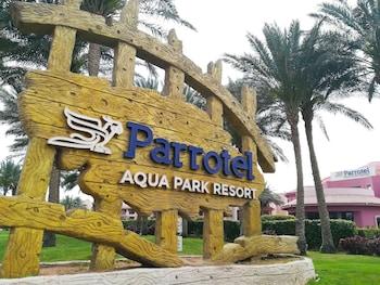 Parrotel Aquapark Resort