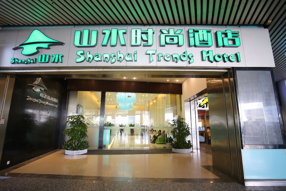 Shanshui Trends Hotel East Railway Station Guangzhou: 2019