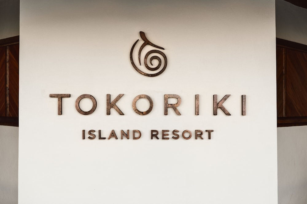 Front of Property, Tokoriki Island Resort - Adults only