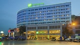 Holiday Inn Chengdu Century City - East Tower - Chengdu Hotels