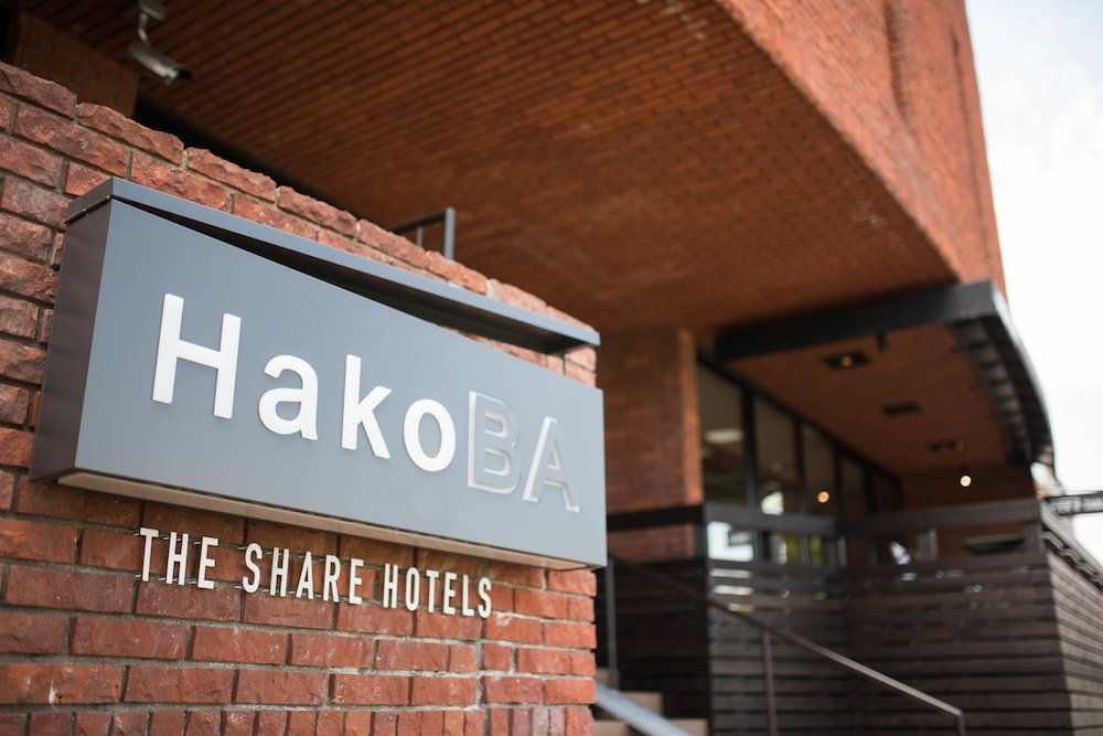 Property Entrance, HakoBA Hakodate by THE SHARE HOTELS