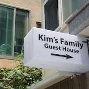 Kim's Family Guest House - Hostel