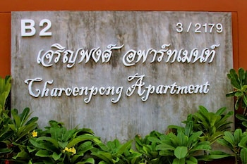 Charoenpong Apartment