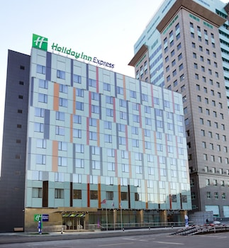 Holiday Inn Express Moscow-Paveletskaya