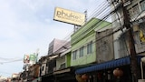 Phuket Backpacker Hostel - Phuket Hotels