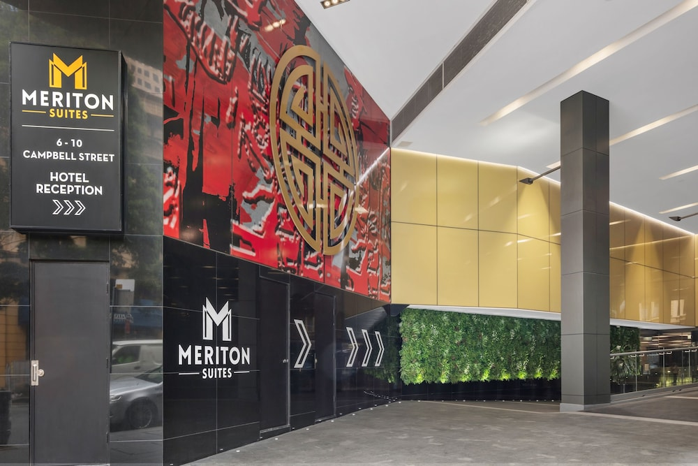 Property Entrance, Meriton Suites Campbell Street, Sydney