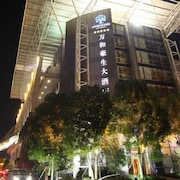 Onehome H.S.Art Hotel Wenzhou
