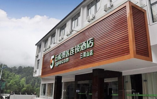 Wuyue Scenic Area hotel - Sanqingshan