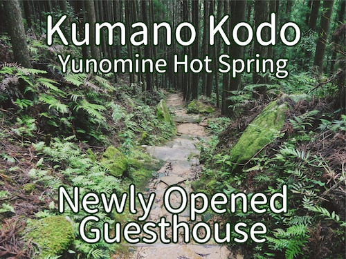 J-Hoppers Kumano Yunomine Guesthouse - Hostel