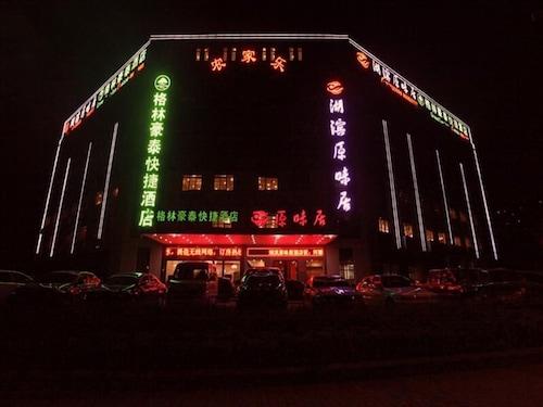 GreenTree Inn Hefei Economic Development Zone Penglai Road
