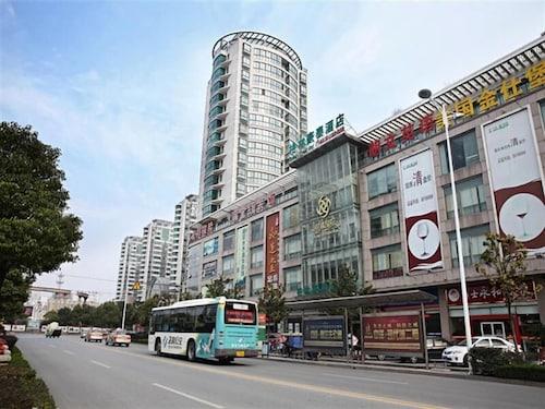 Greentree Inn Nantong Haian Mingzhu City Express