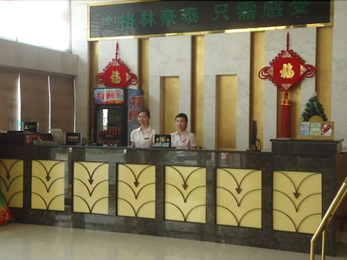 GreenTree Inn Hefei East Yangtze River Road Hotel