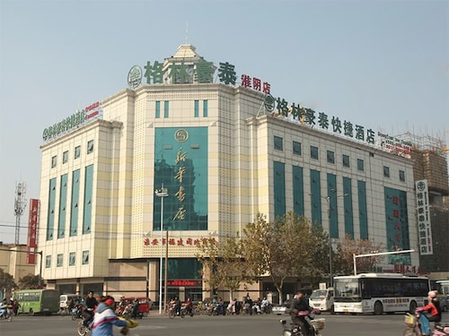 GreenTree Inn Huaian North Beijing Road West Beijing Road Express Hotel