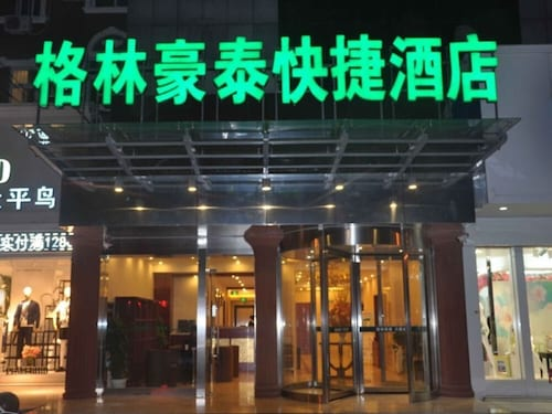 GreenTree Inn SuZhou LingBi County Middle JieFang Road Express Hotel